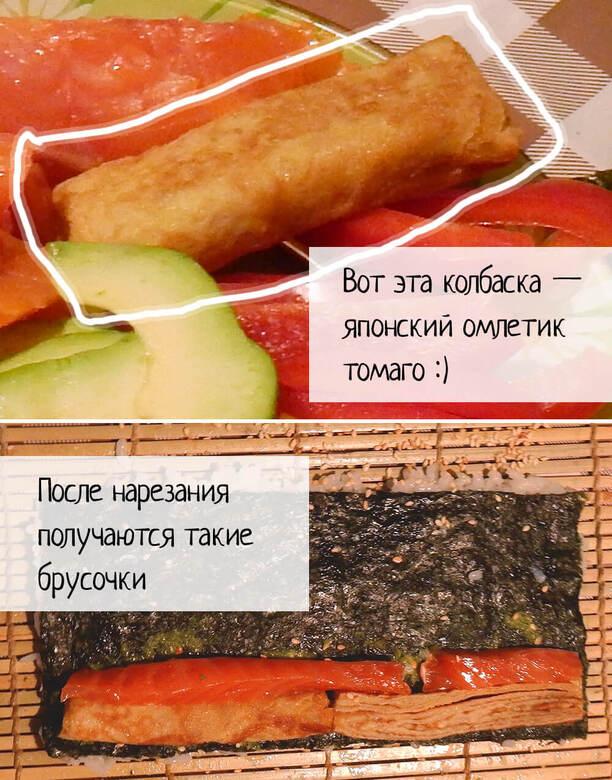 Омлет для роллов рецепт