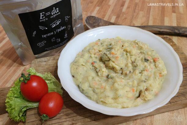 Сушеная еда e=da в Украине, пюре с грибами