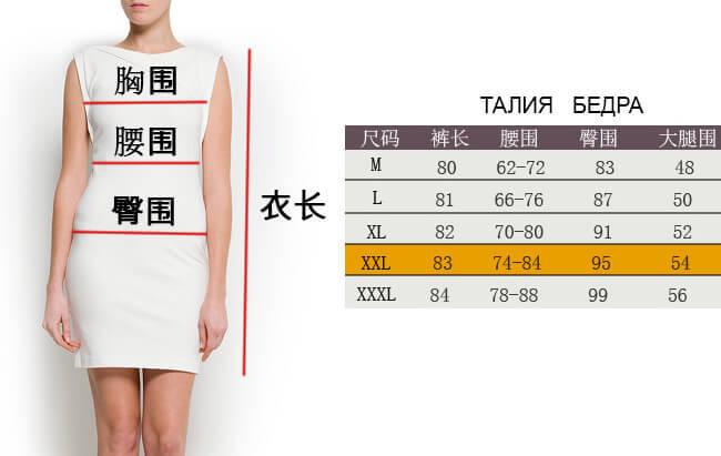 Как покупать на Таобао  инструкция в 6 шагов. Фото 3 eed987efa9d6f