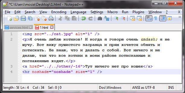 Liststyletype Htmlbookru